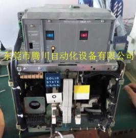 【ABB低压断路器维修】 中山ABB断路器不能储能维修