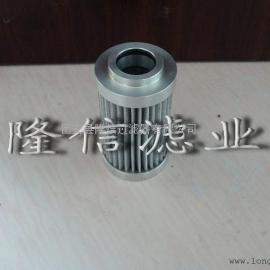 山西厂家供应LH0060D020BN/HC黎明液压滤芯