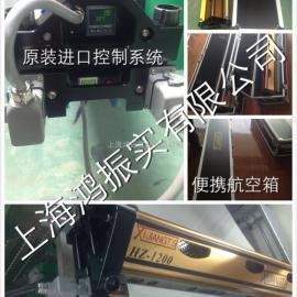 上海鸿振风冷快速一体输送皮带接头机