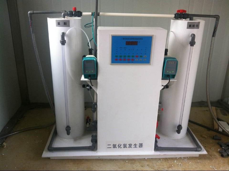 【厂家直销】二氧化氯发生器证件齐全
