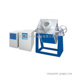 供应苏州高频熔金炉 小型熔铜炉 中频熔炼炉