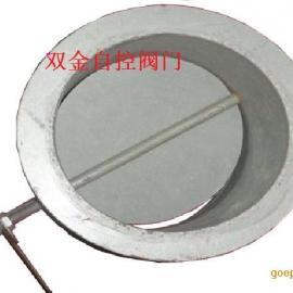 STF-1(圆形)手动风量调节阀
