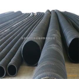 大口径夹布胶管 大口径耐油胶管 大口径橡胶管