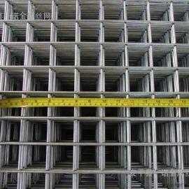 钢丝网建筑地暖专用焊接网片¥辽宁地暖网片价格¥采暖屋面网片