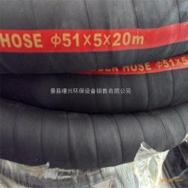 厂家供应输酸碱夹布胶管 耐酸碱胶管