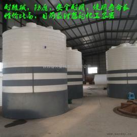 宁夏 20吨外加剂储罐 聚羧酸减水剂储罐 厂家送货