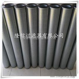 天津 聚结过滤器滤芯 聚结滤芯报价 聚结油气分离滤芯