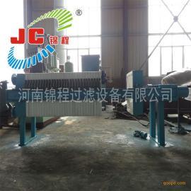河南锦程压滤机700型聚丙烯机械压紧板框式压滤机/15J