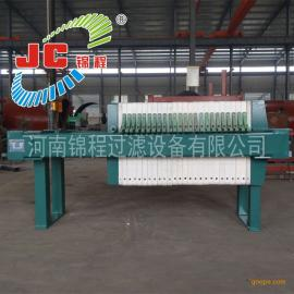 河南锦程压滤机700型聚丙烯千斤顶压紧板框式压滤机/15Q