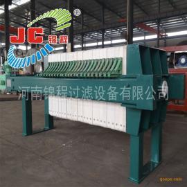 河南锦程压滤机700型聚丙烯机械压紧板框式压滤机/14J