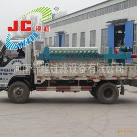 河南锦程压滤机700型聚丙烯机械压紧板框式压滤机/16J