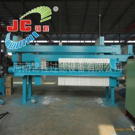 河南锦程压滤机700型聚丙烯千斤顶压紧板框式压滤机/14Q