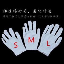 建博供应优质纯色手套幼儿园 小孩白手套 纯棉透气