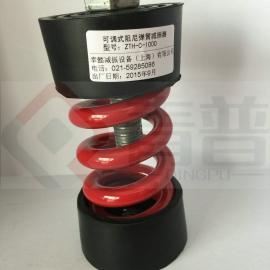 空调箱阻尼弹簧减震器|弹簧隔振器