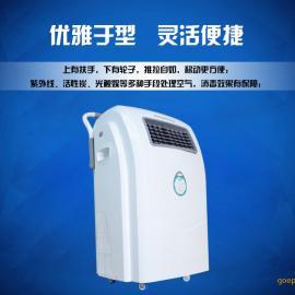 医用移动式空气消毒机厂家
