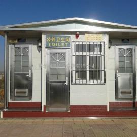 供应小区环保移动厕所 江苏移动环保厕所 移动环保厕所厂家