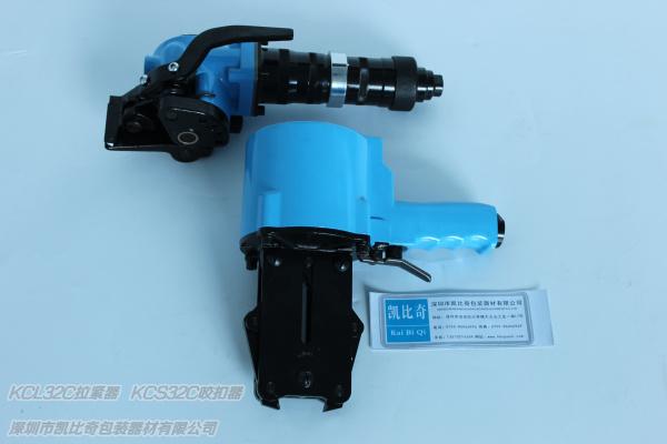 深圳气动钢带打包机 16-32MM气动铁皮打包机