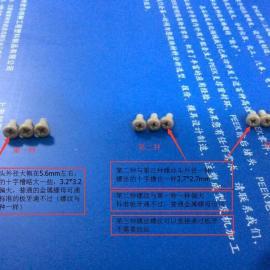 高温耐腐蚀优质PEEK螺丝,PEEK螺丝