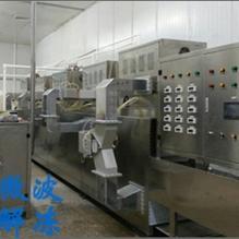 KH-GMTN《新式》系列微波肉类解冻设备