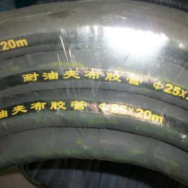 厂家供应黑色耐磨胶管 抗老化胶管工业泵车胶管