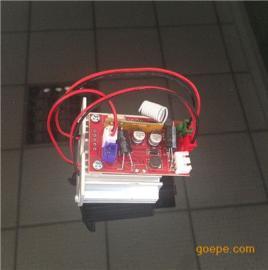 草坪激光灯双孔静态 模组总成 带遥控 人体感应 温感装置