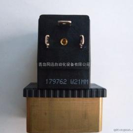 德国burkert/宝得/宝德微型电磁阀6013-125301 特价