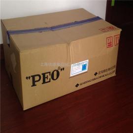 造纸分散剂聚氧化乙烯peo