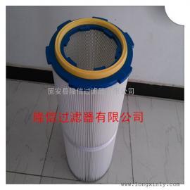 无纺布折叠 PTFE覆膜聚酯除尘滤芯滤筒 卡盘旋转滤筒