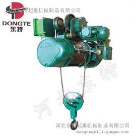 浙江代加工防爆BCD钢丝绳电动葫芦厂家