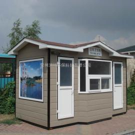 简易洗手间 安徽简易洗手间 简易洗手间销售 简易厕所价格