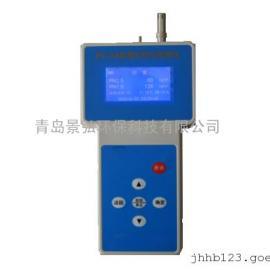 PC-3A型激光可吸入粉尘检测仪手持式粉尘检测仪