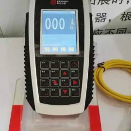 YD-3000C打印一�w里氏硬度� �P式硬度�