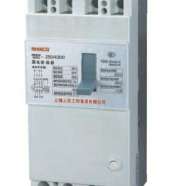 DZ20LE/RM20LE系列塑壳断路器/透明塑壳断路器