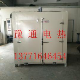 豫通工业烤箱/YT-GY工业烤箱/不锈钢工业烤箱规格