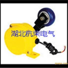 J7-A10A1/W型料流检测器/断煤开关/堵煤开关