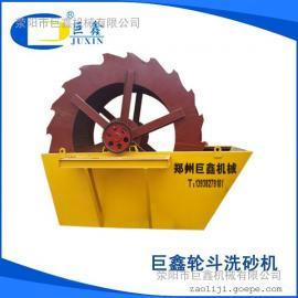 轮斗式洗砂机 巨鑫轮斗洗砂设备