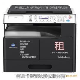 深圳低速/高速复印机租赁、深圳复印机租赁/维修/耗材供应