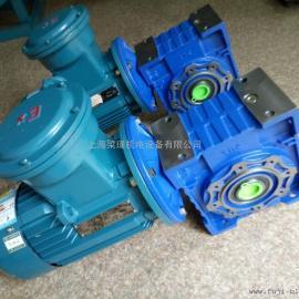 NRV蜗杆减速机|无级变速机|紫光电机