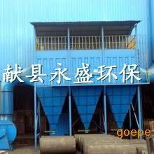 铲土机脉冲单机清灰器 工业袋式清灰器环保设备
