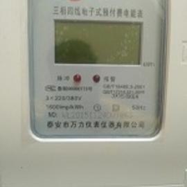 北京***好插卡电表,北京高质量插卡电表厂家