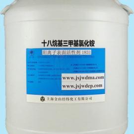 十八烷基三甲基氯化铵|硬脂基三甲基氯化铵