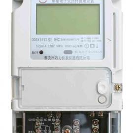 北京插卡电表,2016特惠新款智能插卡电表