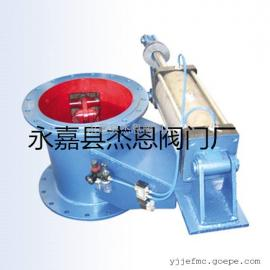 XH640X、XH640W气动钟形卸灰阀
