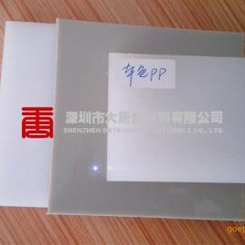南平PP板批发龙岩灰色PP板价格|宁德B级PP板销售可焊接