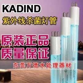 美国GPH550T5L/21W各类实验室用水UVC紫外线灯