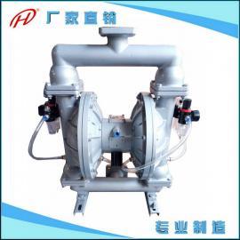 粉体泵 固体粉末输送泵 粉体输送专用隔膜泵 颜料气动输送泵