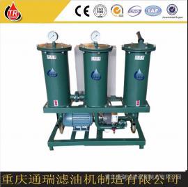 YL-30润滑油机械杂质在线过滤加油设备