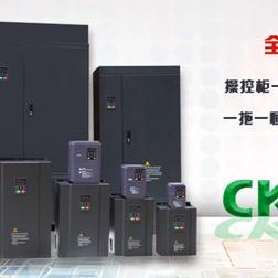 4KW电流矢量变频器