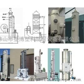 广东专业=生产制作PVC酸雾净化塔厂家直销,质量保证,优惠多