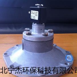 DGY-80型泰山大盖电磁脉冲阀,宁杰牌大盖淹没式脉冲电磁阀